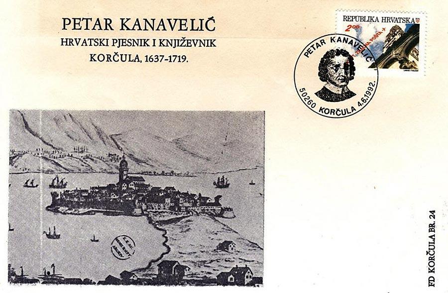 Petar Kanavelic - razglednica
