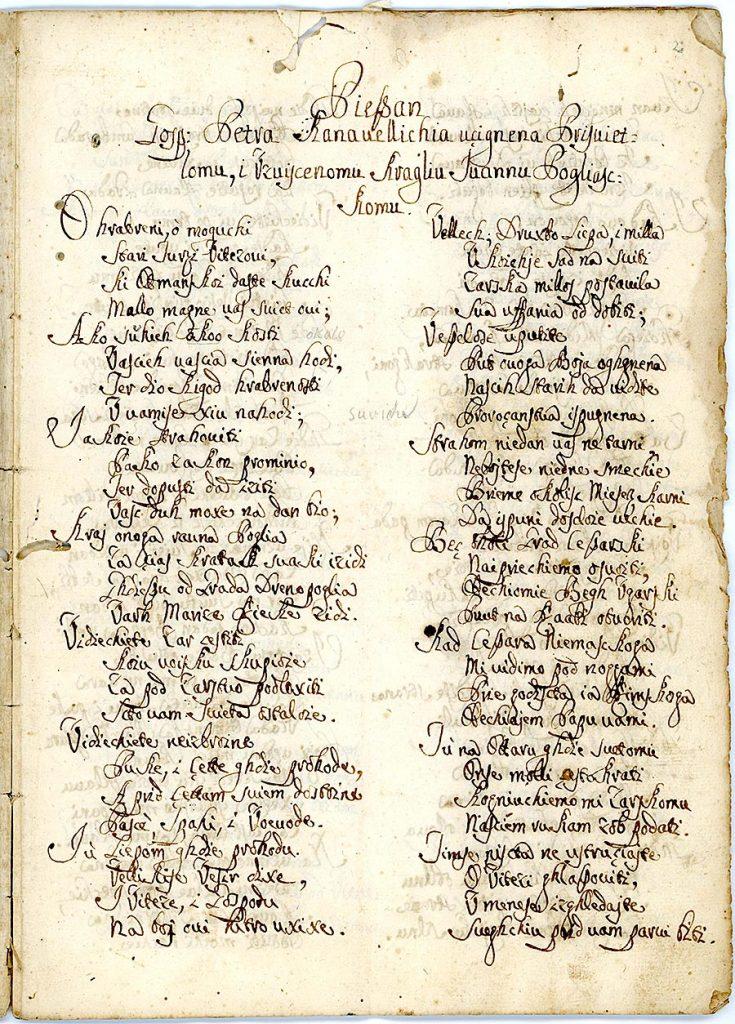 Kanavelić, Petar (27.12.1637. – 16.01.1719) - Pjesan u pohvalu privedroga Ivana Sobjeskoga, kralja poljačkoga, obranitelja Beča